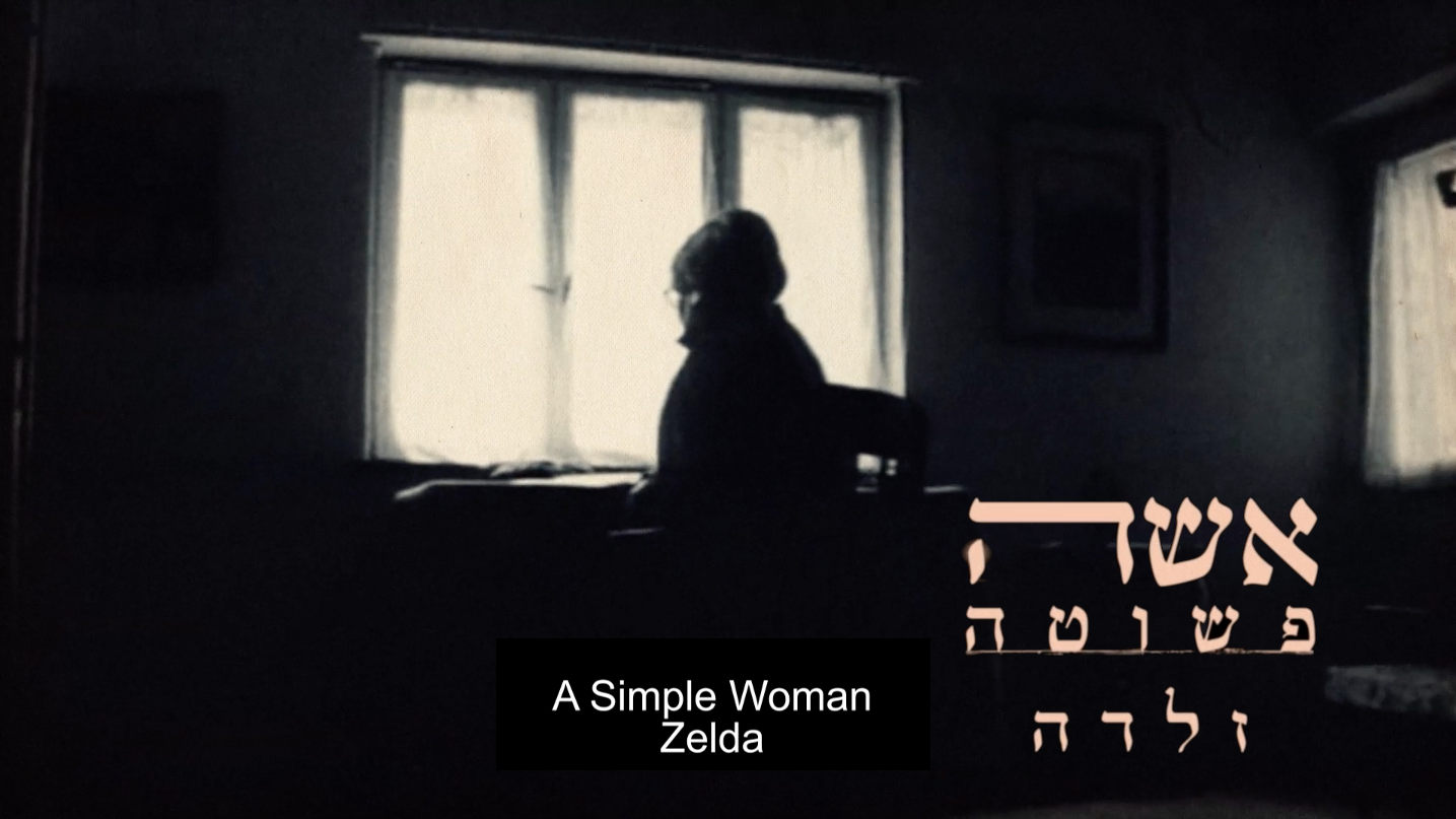 Watch Full Movie - Zelda: A simple Woman